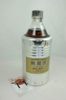 SciFi-Whisky aus Japan! Einzelst...