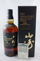 Japan Whisky Classic