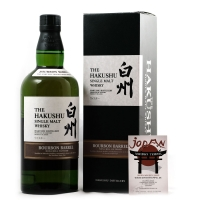 HAKUSHU Bourbon Barrel 2011 - 48,2% - Japan Whisky Rarität 0,7L