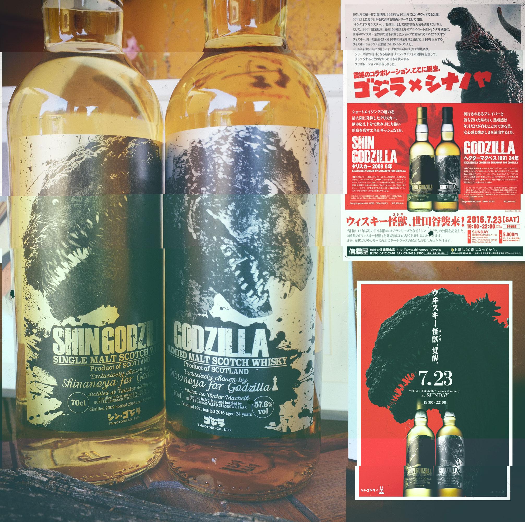 Godzilla Whisky